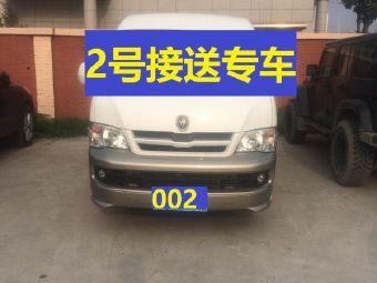 郑州一卡通停车场