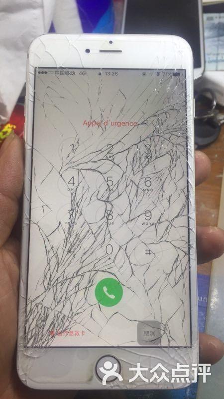 苹果华为oppo手机换屏维修的点评