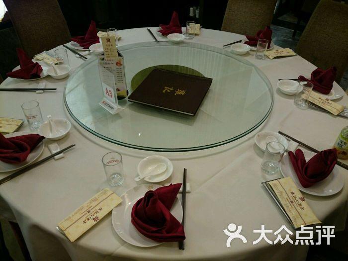雍记大酒店(嘉定新城店)-圆桌图片-上海美食-大众点评