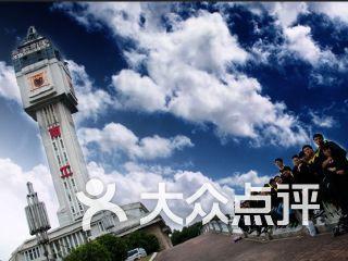 南京工业浦江学院-南京工业大学浦江学院