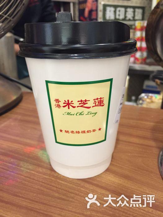 米芝莲(万象城店)红豆薏米水图片 - 第456张