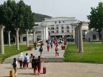 江苏省徐州市第一中学