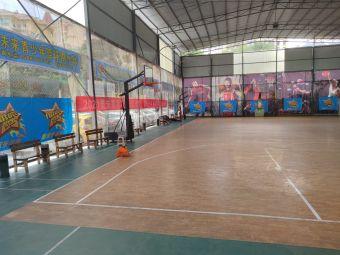 星未来青少年篮球俱乐部
