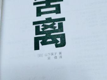 广西科学技术出版社