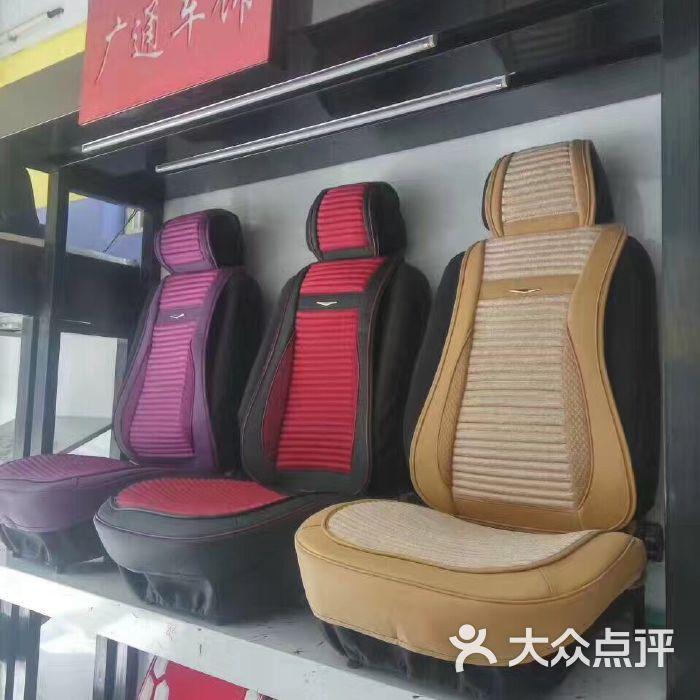 金杰汽车装具图片-北京维修保养-大众点评网