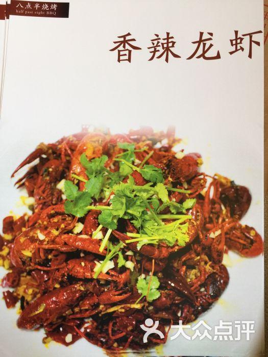 八点半美食v美食广场-美食-泰安图片-大众点评网拙政园海鲜图片