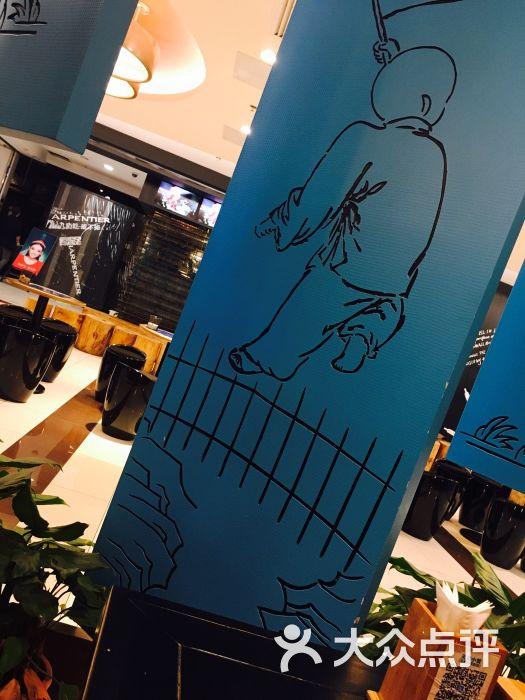 美食小馆(王府井百货大楼店)-美食-新疆图片-大天意风景北京和特色图片
