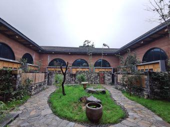 溪山·山居美学园