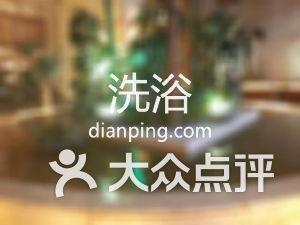 扬州宝应县洗浴中心排行