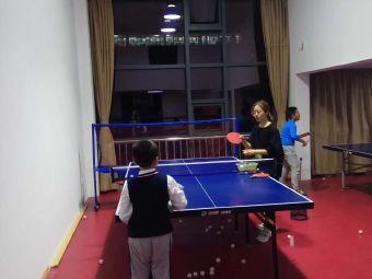 三年二班乒乓球工作室