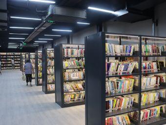 蚌山区图书馆