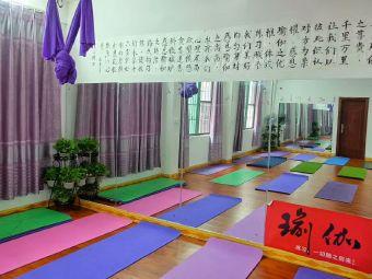 塑型瑜伽工作室