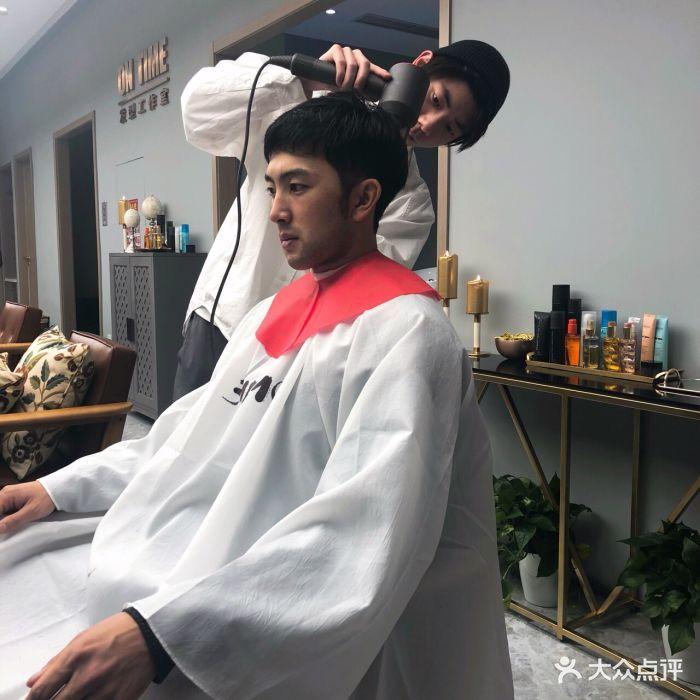 ontime发型工作室图片 - 第44张图片