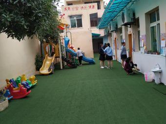 大丰童乐幼儿园