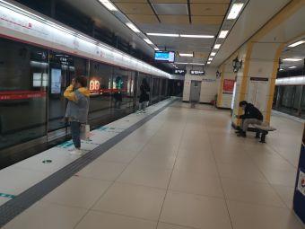 哈达地铁站