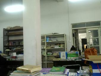 青海师范大学图书馆