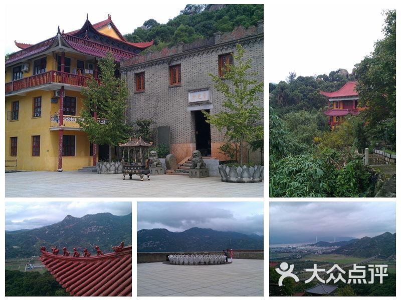 青芝山风景区组图10图片 - 第36张
