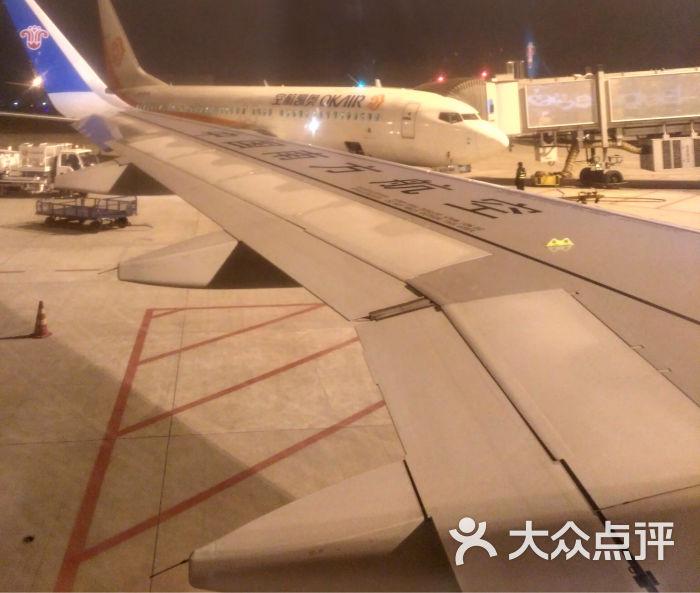双流县其他 交通 飞机场 双流国际机场 所有点评  01-05 双流国际机场