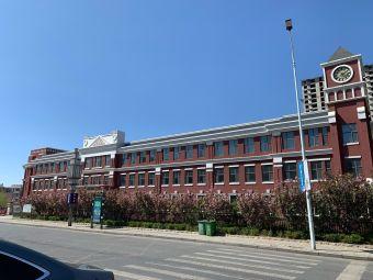 普兰店市第十一中学