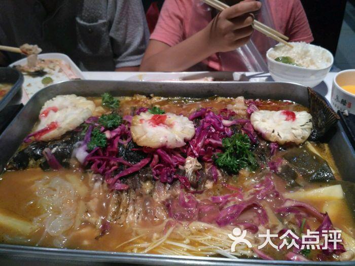 水果烤鱼图片-天津美