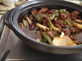 李先生砂锅炒鸡(栾川店)