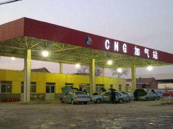 CNG加气站(济齐路分站)