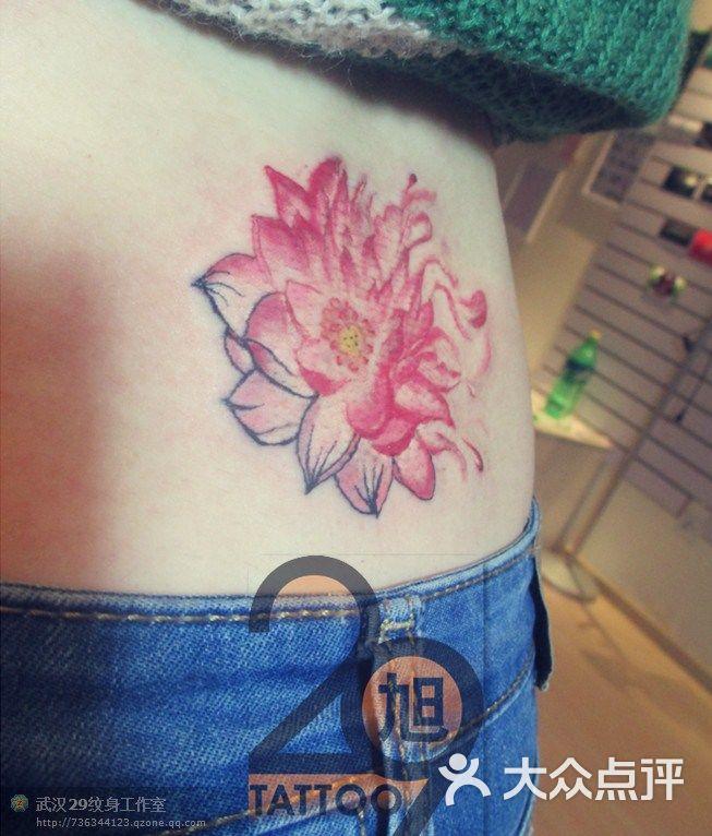 荷花纹身 qq736344123方旭作品