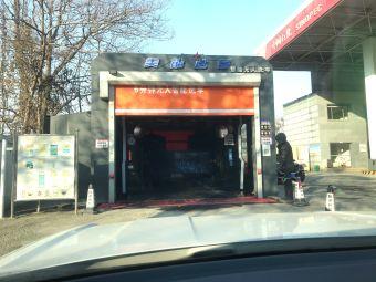 中国石化淄博第48加油站