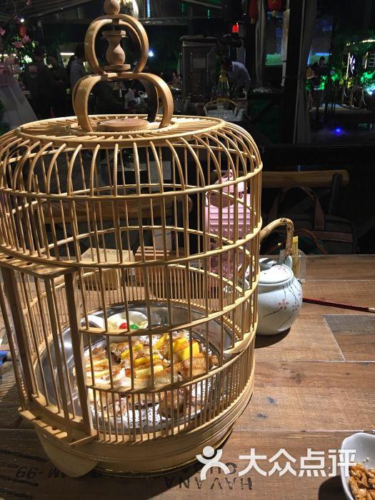 花溪雨森林餐厅图片 - 第3张