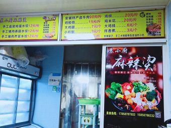 海盐县百步中心幼儿园