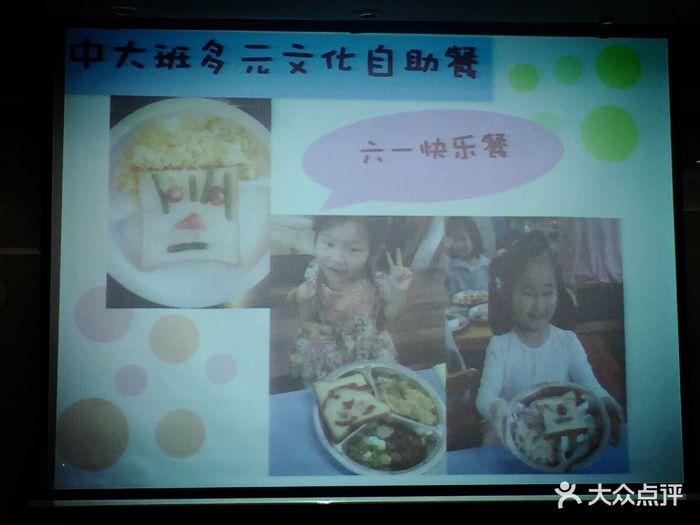 常德书法幼儿园-图片-上海-大众点评网