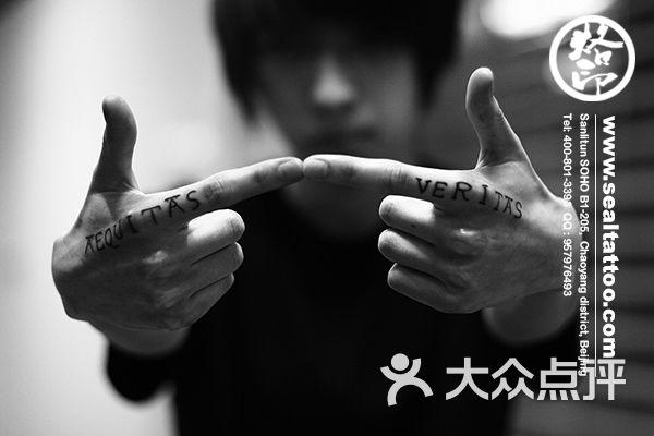烙印刺青纹身女性纹身时尚小图纹身【莲花纹身】图片