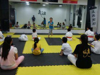 霹雳虎空手道跆拳道体能中心
