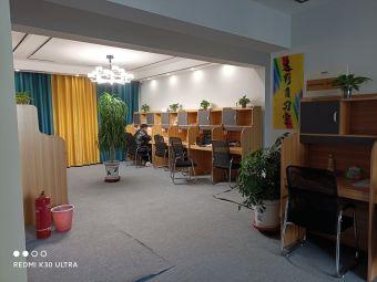 远野自习室