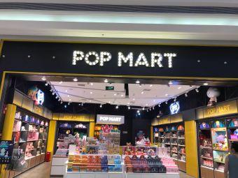 泡泡玛特Pop Mart