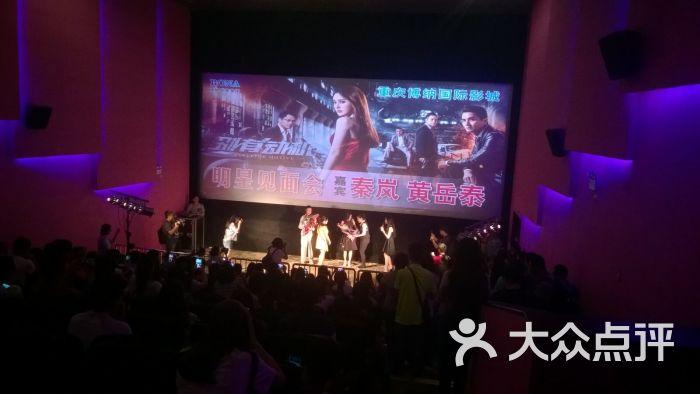 博纳国际影城(凤天路店)-图片-重庆电影