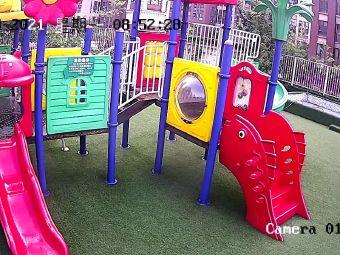 香港伟才国际幼儿园
