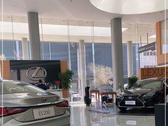 沈阳中晨豪生雷克萨斯汽车销售服务有限公司