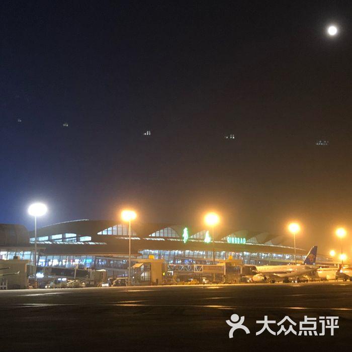 流亭国际机场