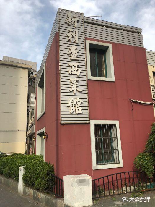别墅525_700竖版竖屏铺阳台别墅图片