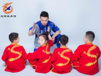 龙腾武术教育(明珠城店)