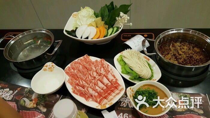 呷哺呷哺(唐山美食城)-大厦-日本蓝天-大众点评的远洋唐山图片美食图片