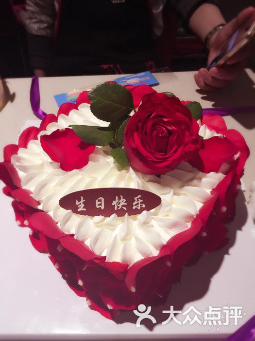 金水区 金水路/省政府 面包甜点 好利家蛋糕(纬五路店) 所有点评  01