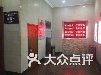 静安区工人文化宫