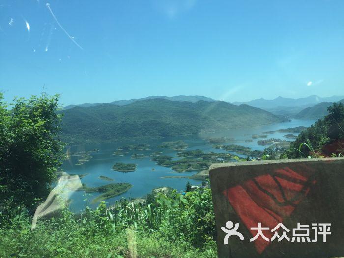 仙岛湖旅游风景区图片 - 第9张