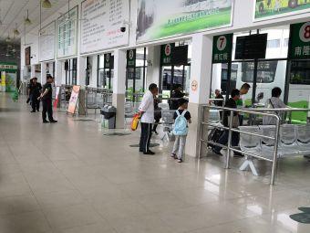 南门汽车站