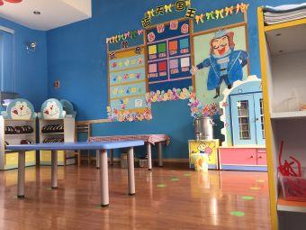 皇家国际幼儿园