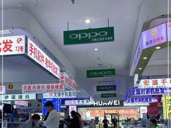 百脑汇数码科技广场
