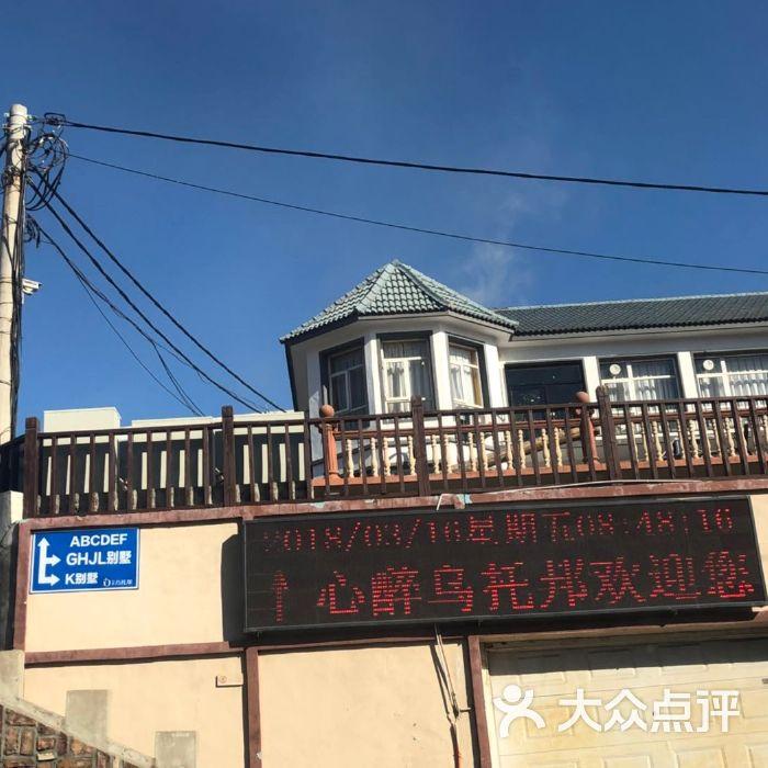 大连乌托邦轰趴别墅聚别墅建于叶寨东日租时候什么图片