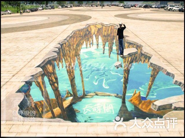 北京3d立体画(墙面3d立体画)-海淀3d立体画